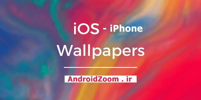 iOS-Wallpapers