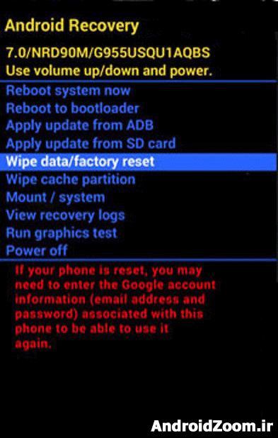محیط ریکاوری در گوشی S8 به بالا
