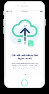 بررسی پیامرسان بله؛ گفتگو + پرداخت به سبک ایرانی