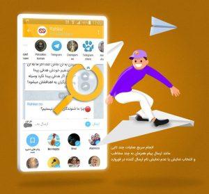 تلگرام طلایی اندروید