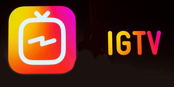دانلود IG TV v50.1.0.44.119 - برنامه جدید اینستاگرام برای مشاهده ویدئوهای طولانی