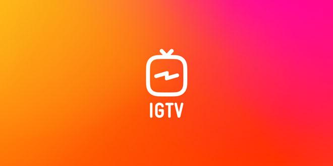 آموزش ساخت کانال در IGTV تلویزیون اینستاگرام