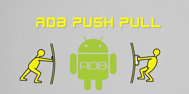 انتقال فایل از کامپیوتر به گوشی و بلعکس با دستورات ADB