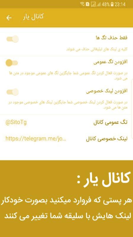 دانلود تلگرام طلایی