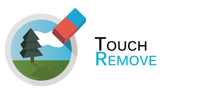 دانلود اپلیکیشن TouchRemove v3.2 حذف اشیا از تصاویر