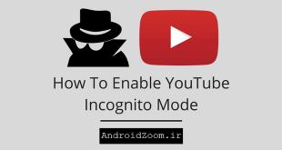 YouTube-Incognito-Mode