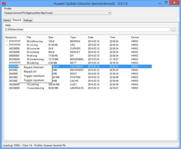 استخراج فایل Update.app