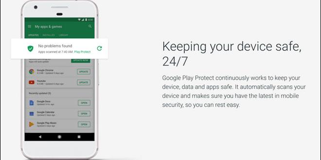 قوی بودن اپلیکیشن Play Protect