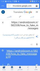 ادرس سایت ترجمه شده