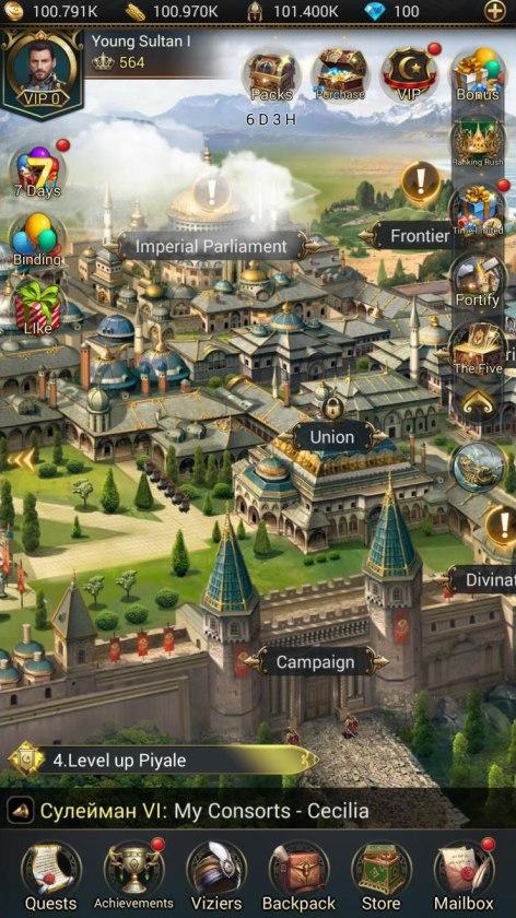 بازی game of sultans