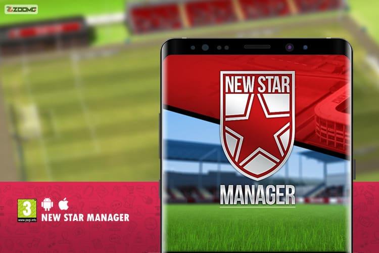 ویژگی های بازی New Star Manager