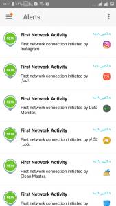 اعلان ها و هشدار ها Alerts