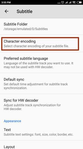 مرحله دوم ورود به بخش Encoding