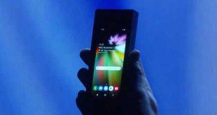 سامسونگ به تازگی از صفحه نمایش Infinity Flex خود رونمایی کرد