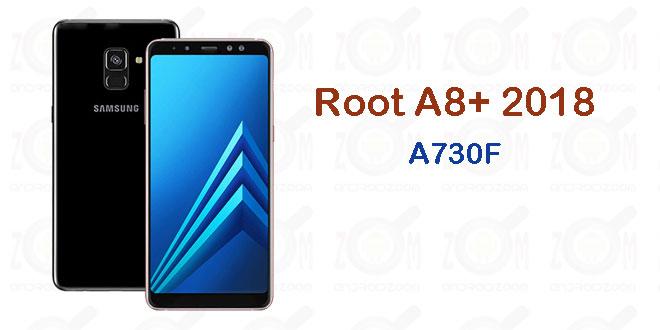 روت A8 Plus 2018