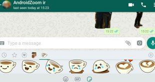 ساخت استیکر برای Whatsapp