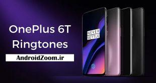 OnePlus 6T Ringtones