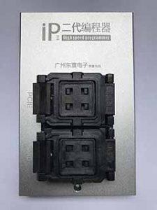 IP BOX V3