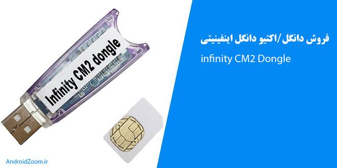 infinity-cm2-dongle