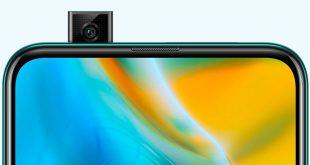 معرفی Huawei P Smart Z با دوربین مخفی