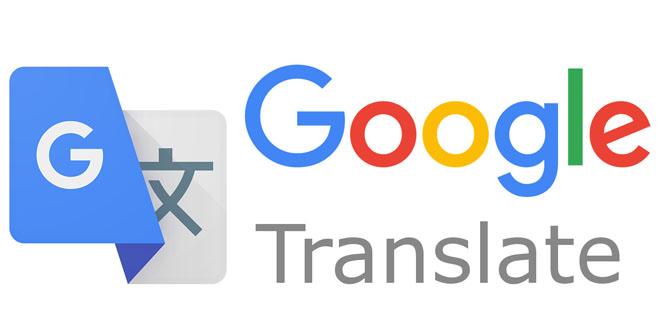 برنامه Google Translate اندروید