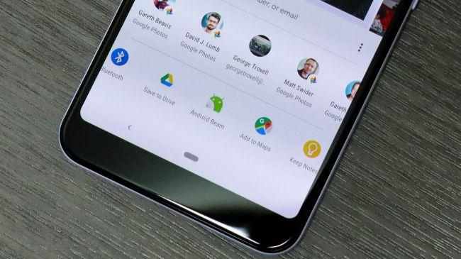 حذف Android Beam