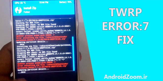 twrp-error7