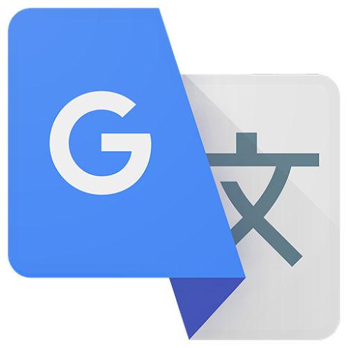 برنامه Google Translate آفلاین