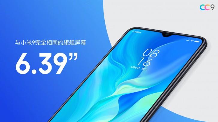 پوستر تبلیغاتی Xiaomi Mi CC9