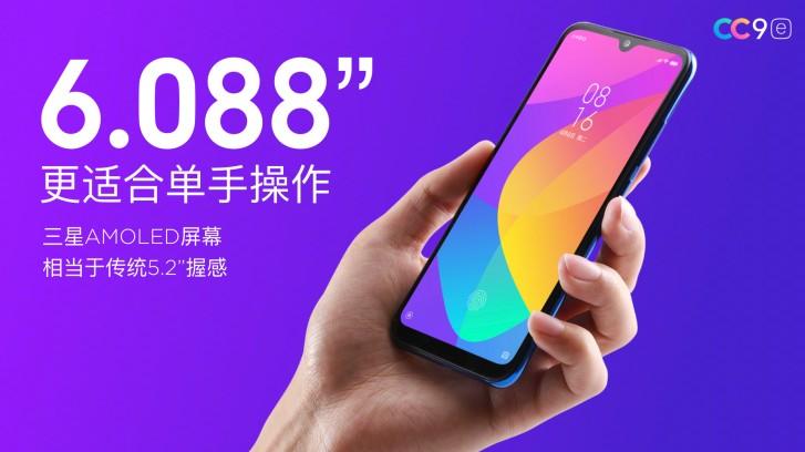 پوستر تبلیغاتی Xiaomi Mi CC9e