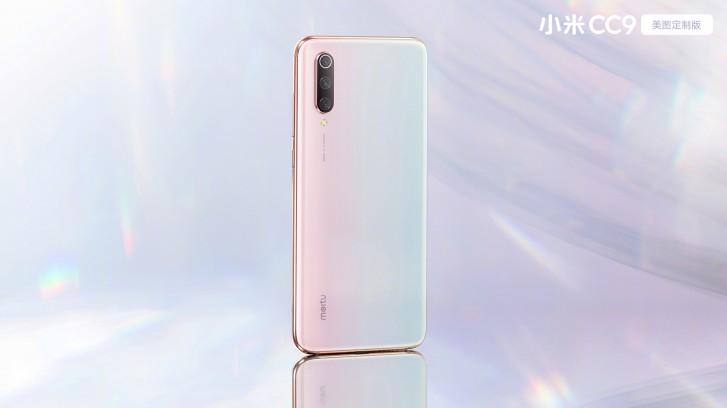 Xiaomi Mi CC9 Meitu Edition در رنگ صدفی