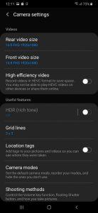 بخش تنظیمات اپلیکیشن دوربین