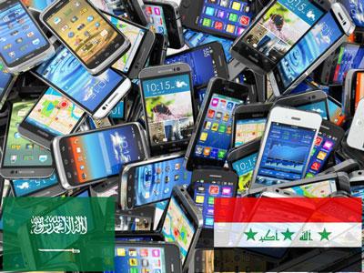 فروشگاه خرید گوشی در عراق و عربستان