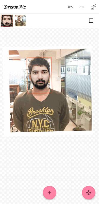 محیط برنامه تغییر چهره Photomontage Collage