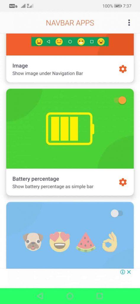 بخش انتخاب باتری