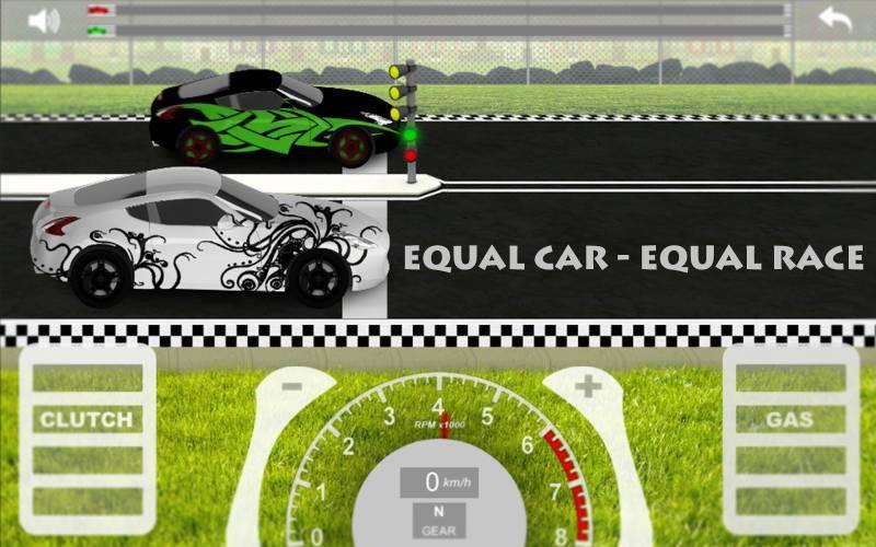 محیط بازی Drag Racing : Pro Clutch