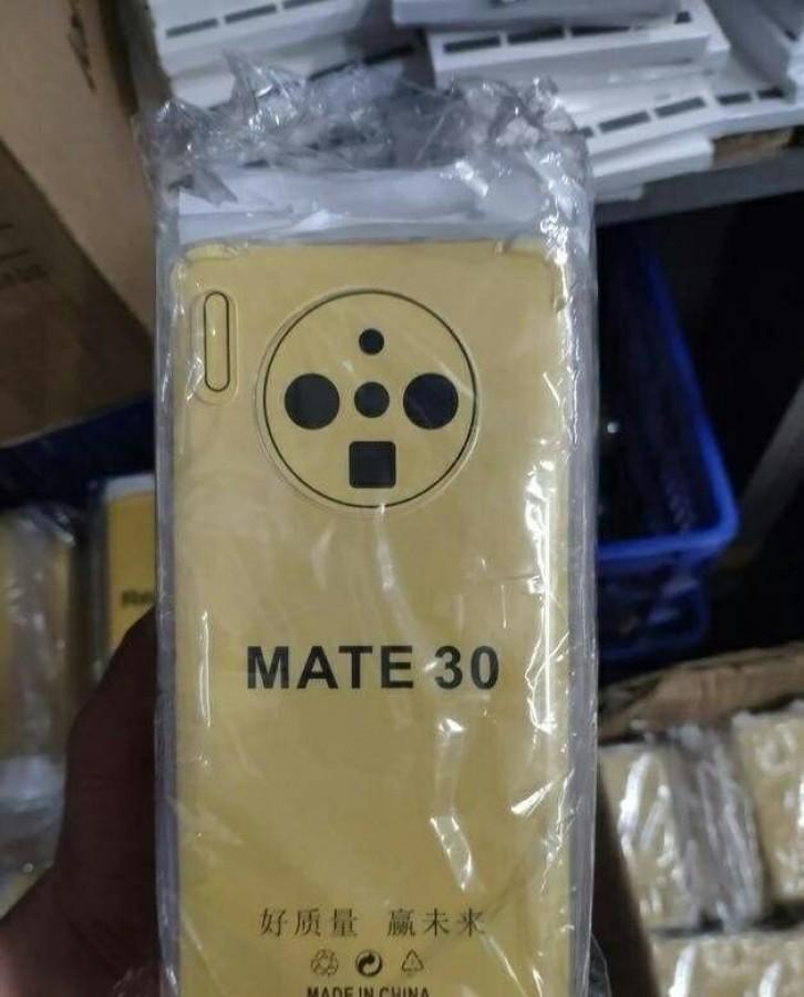 کیس محافظ Mate 30
