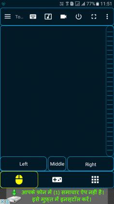 تبدیل شدن برنامه به موس کامپیوتر