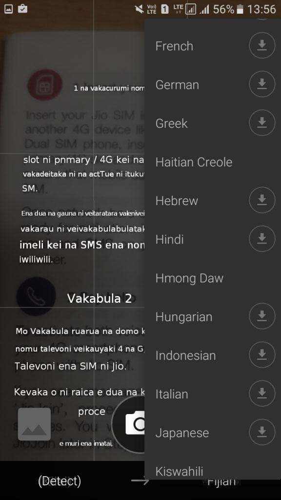 تعیین زبان ترجمه