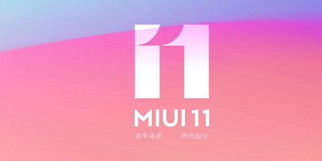 رام MIUI 11 جهانی برای شیائومی