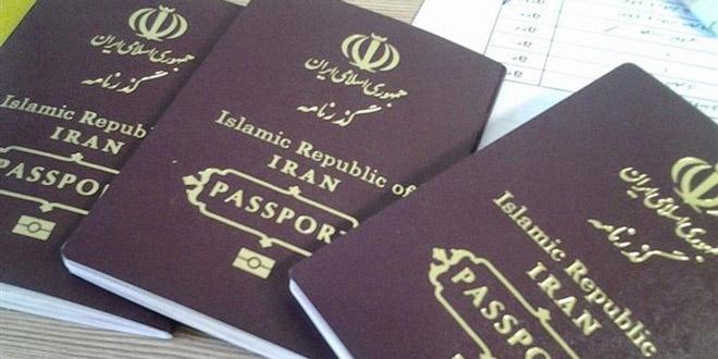 جلوگیری از سوء استفاده از پاسپورت مسافری