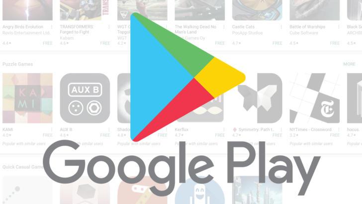 بروزرسانی گوگل پلی