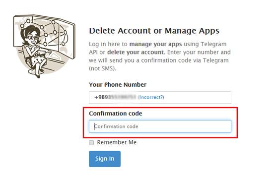 وارد کردن کد تاییدیه حذف اکانت