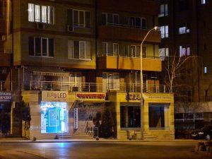 شب، دوربین تله با زوم 4 برابری، Photo Mode