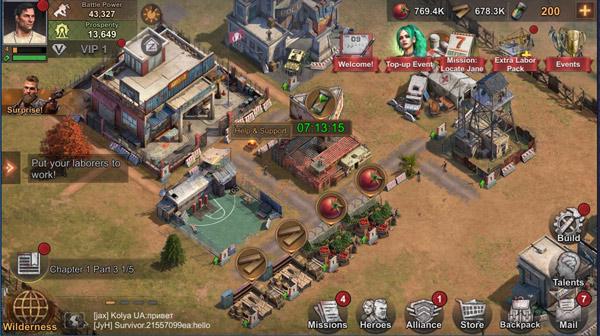 ساختمان های مختلف در بازی