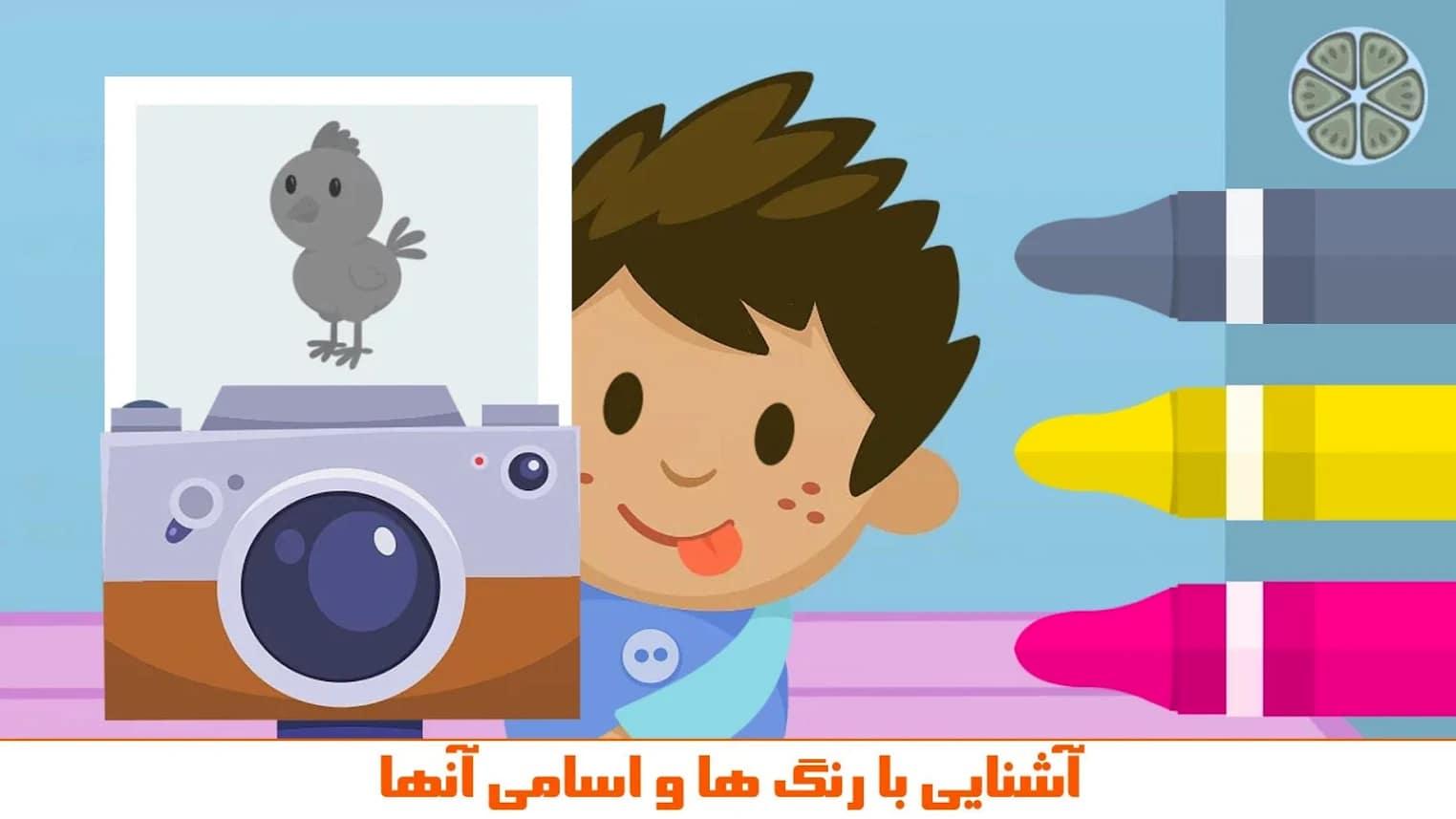بازی فسقلی ها در مهد کودک