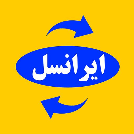 ایرانسل