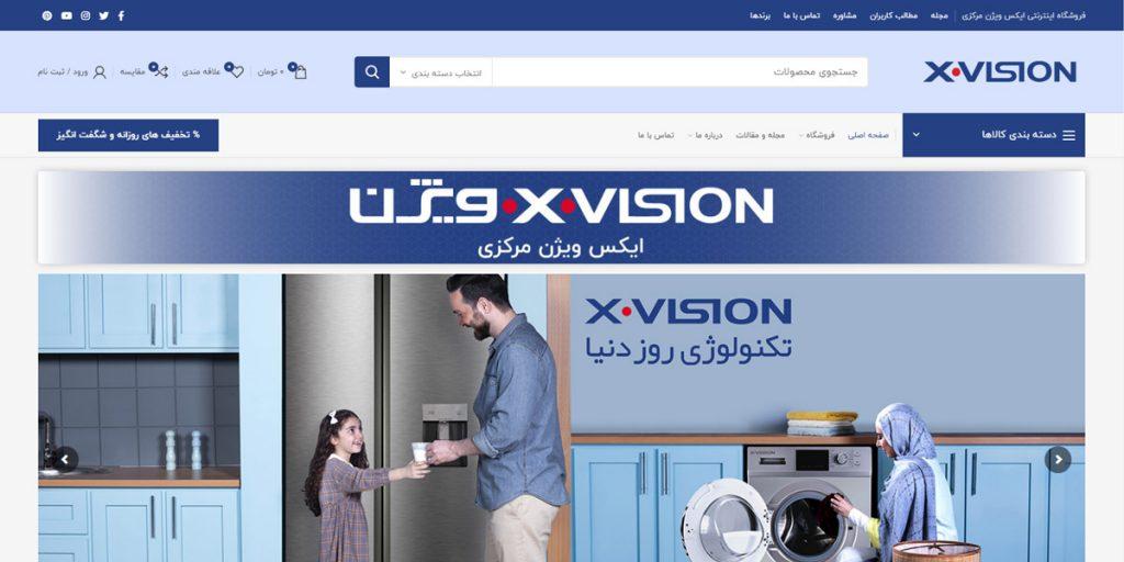 طراحی سایت ایکس ویژن