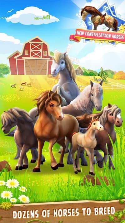 بازی Horse Haven World Adventures