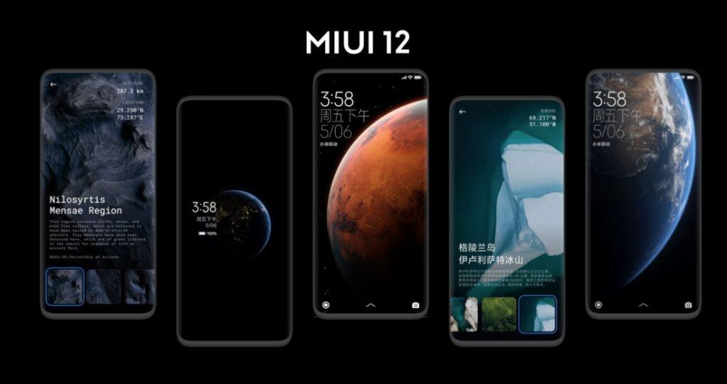 تصاویر زمینه MIUI 12